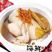 【海鮮主義】黃金蟲草燉雞 (約2200g/份 ; 5-7人份)