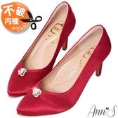 Ann'S茉莉公主-夢幻絲絹V口花型閃鑽尖頭高跟婚鞋8cm-紅