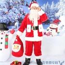 聖誕老人服裝成人男聖誕節主題服飾老爺爺公公衣服套裝裝扮加大碼 交換禮物