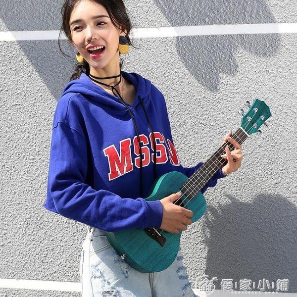 尤克里里23寸烏克麗麗26小吉他女男ukulele成人學生初學者優家小鋪 YXS