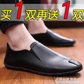 新款春秋冬季豆豆鞋男士單鞋子韓版潮流百搭休閒皮鞋 名購新品