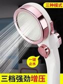 增壓花灑淋雨淋浴噴頭加壓洗澡器淋浴頭家用沐浴高壓調節軟管套裝 聖誕交換禮物