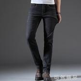 牛仔褲季男士修身牛仔褲直筒寬鬆休閒新款長褲子男韓版潮流 雙12全館免運