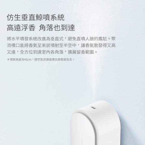 德爾瑪 滑蓋式 自動 噴香機 自動淨化 空氣芳香 消臭噴霧 室內擴香 消臭噴霧機 小米有品