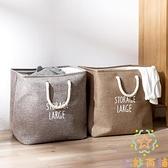 收納筐衛生間洗衣桶簍婁框脹臟衣籃臟衣服【奇妙商鋪】