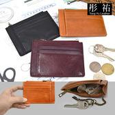 【彤祐TongYu】頭層牛皮日韓系男女通用卡片包真皮牛皮男用女用名片夾卡片包卡片夾