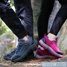 登山鞋秋季登山鞋女男防水徒步鞋 軟底防滑運動旅游鞋 爬山戶外登山鞋 快速出貨