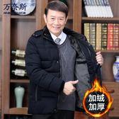 中年爸爸裝棉服男士冬季外套中老年人棉襖大碼男裝加絨加厚棉衣男    韓小姐