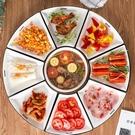 團圓陶瓷拼盤餐具組合 家用創意圓桌菜盤子套裝 【618特惠】