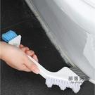 浴室地板刷 衛生間刷地縫隙刷子浴室清潔刷硬毛洗手間的瓷磚縫隙刷地板刷T