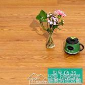 地板革自粘pvc地板貼紙防水耐磨水泥地加厚家用臥室塑膠地膠地板 居樂坊生活館YYJ
