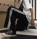 運動褲百搭運動褲女學生ins潮韓版原宿風寬鬆直筒闊腿褲顯瘦休閒褲長褲 愛丫愛丫