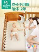 新生兒多功能歐式可加長童床游戲床寶寶實木嬰兒床拼接大床 XW