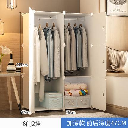 簡易衣櫃出租房家用臥室現代簡約小型宿舍組裝布衣櫥儲物收納櫃子 「免運」