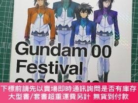 二手書博民逛書店日版罕見機動戦士ガンダム00 Gundam 00 Festival 2009-2010 機動戰士高達00 電影小冊