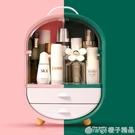 化妝品收納盒桌面防塵宿舍家用梳妝台口紅面膜整理盒護膚品置物架 (橙子精品)