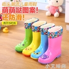 兒童雨鞋可愛防滑大童加絨保暖小學生中筒雨靴男女童水鞋包郵套鞋 小艾新品