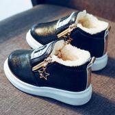 兒童雪地靴女童靴秋冬季短靴加絨棉靴加厚公主鞋童鞋男童靴子 森雅誠品