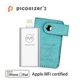 Maktar Piconizer2 口袋相簿二代 64GB 閃耀銀