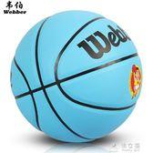 5號籃球耐磨PU皮兒童幼兒園中小學生用球青少年炫彩花式    俏女孩