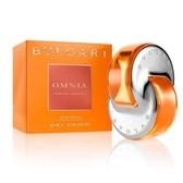 Bvlgari Omnia Indian Garnet 寶格麗 晶燦 女性淡香水 5ml【七三七香水精品坊】