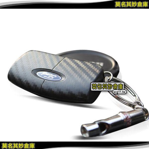 莫名其妙倉庫【2S040 卡夢鑰匙貼】卡夢碳纖鑰匙貼紙保護膜 Ford 福特 FOCUS MK2 交車禮