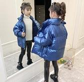 兒童棉服女 童裝女童羽絨服白鴨絨2021年新款冬季洋氣兒童外套中大童冬裝【快速出貨八折搶購】