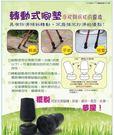 腳墊 防滑 轉動式腳墊 單手柺杖使用(單顆)