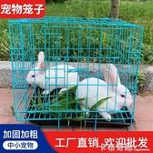 寵物籠子貓籠子狗籠子小型犬大貓窩帶廁所家用室內中型犬貓鐵絲籠
