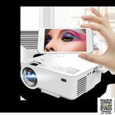 投影儀 瑞視達T1手機投影儀家用智慧wifi無線高清微型辦公投影機3D家庭影院宿舍小型教學 MKS薇薇