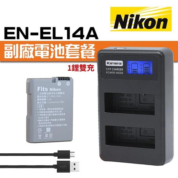 【電池套餐】Nikon EN-EL14 EN-EL14a 副廠電池+充電器 1鋰雙充 液晶雙槽充電器(C2-002)