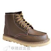 靴子 夏季復古軍靴真皮靴短靴男士馬丁靴韓版英倫中幫高幫鞋潮流男靴子 辛瑞拉