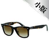 台灣原廠公司貨-【Ray-Ban 雷朋太陽眼鏡】2140F-902/51-52-經典亞洲加高鼻墊款墨鏡-(琥珀棕鏡面/小版)