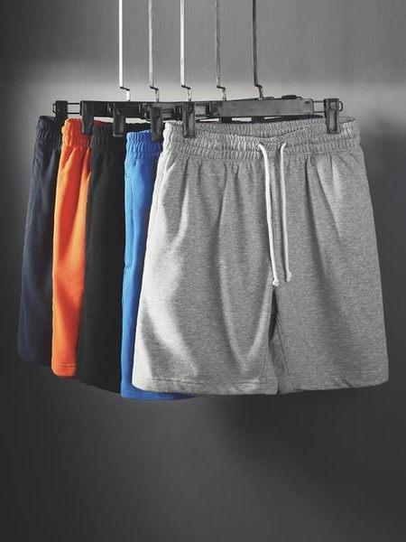 短褲男寬鬆五分褲男士純棉黑色休閒純色運動潮流夏季男生薄款褲子 任選一件享八折