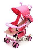 夏季仿藤編竹編藤椅推車嬰兒手推車輕便折疊寶寶兒童竹藤簡易童車igo「時尚彩虹屋」