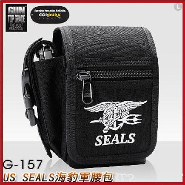 GUN TOP GRADE海豹隨身腰包#G-157(黑色)【AH05017】99愛買小舖