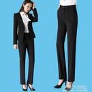 西裝褲黑色直筒褲上班職業顯瘦正裝工作褲工裝高腰厚款西褲女 夏季狂歡