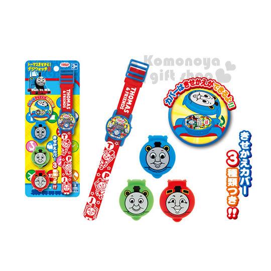 〔小禮堂〕湯瑪士小火車 兒童手錶《藍紅.大臉》可換3種蓋子4971413-01323