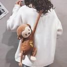 玩偶包 卡通小包包女包新款2021休閒可愛猴子包毛絨玩偶公仔側背斜背包潮