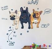 壁貼【橘果設計】三隻小狗 DIY組合壁貼 牆貼 壁紙 室內設計 裝潢 無痕壁貼 佈置