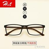 男女款超輕TR90近視眼鏡架眼鏡框全框眼鏡配近視眼鏡學生眼鏡近視『小宅妮時尚』