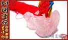 【吉祥開運坊】粉晶系列【增加人緣、夫妻感情/粉晶鴛鴦流蘇吊飾】已開光