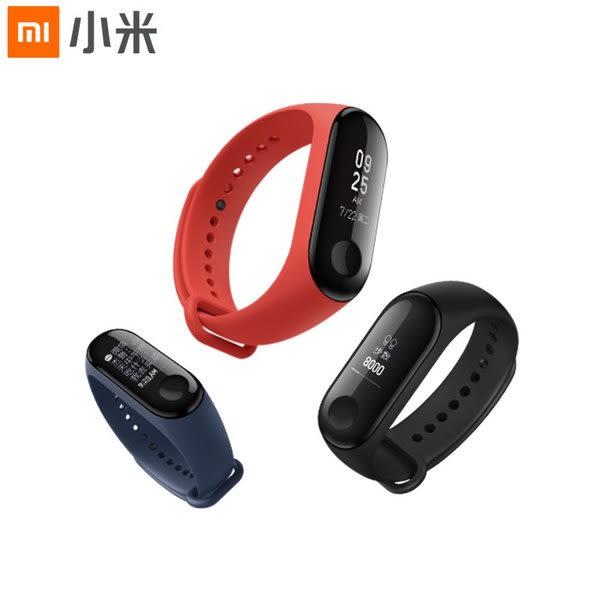 【PB】MI 小米 小米手環3 智慧手環 健康手錶 運動手環 智慧穿戴 OLED顯示螢幕 運動計步器