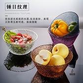 甜品碗日式錘紋金邊玻璃碗家用透明水果沙拉碗創意餐具【愛物及屋】
