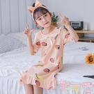 兒童睡裙女夏季短袖純棉寶寶親子女童睡衣家居服【聚可愛】