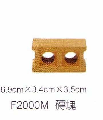 【西高地水族坊】雅柏UP代理 陶瓷製品 裝飾品 陶瓷磚塊(中)