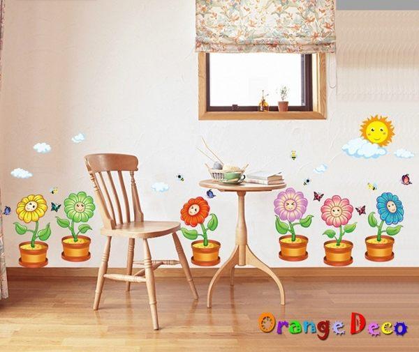 壁貼【橘果設計】花盆 DIY組合壁貼 牆貼 壁紙 室內設計 裝潢 無痕壁貼 佈置