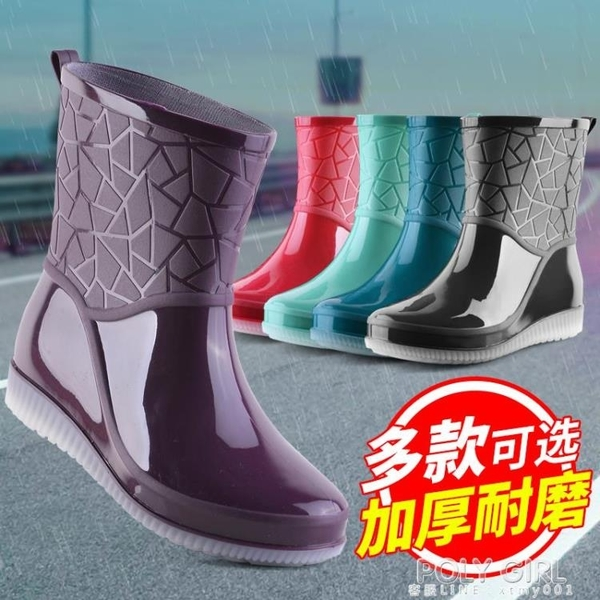 時尚雨鞋女中筒冬季防滑保暖韓版百搭加厚耐磨雨靴加棉廚房水靴 poly girl
