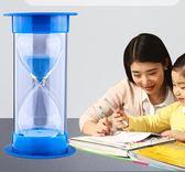 沙漏計時器兒童計時時間防摔擺件創意個性簡約現代生日小禮物水滴 衣間迷你屋