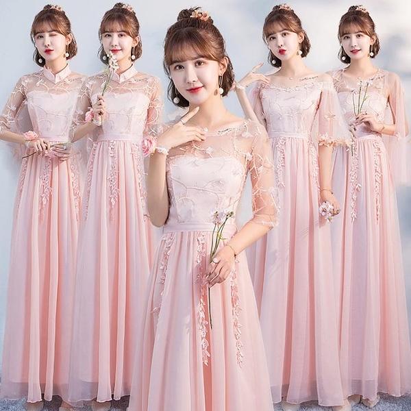 伴娘服 伴娘禮服女仙氣學生2020創意伴娘服中式仙氣質中國風姐妹團禮服裙